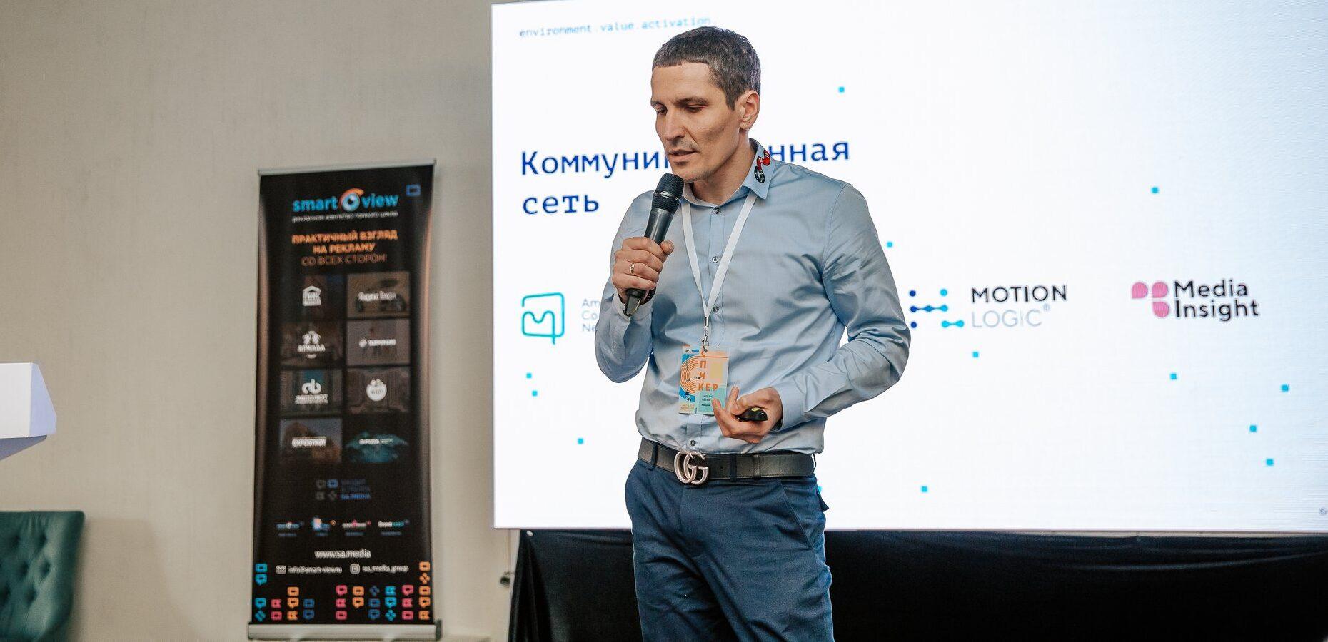 В Москве прошла большая презентация EVA — экосистемы наружной рекламы России